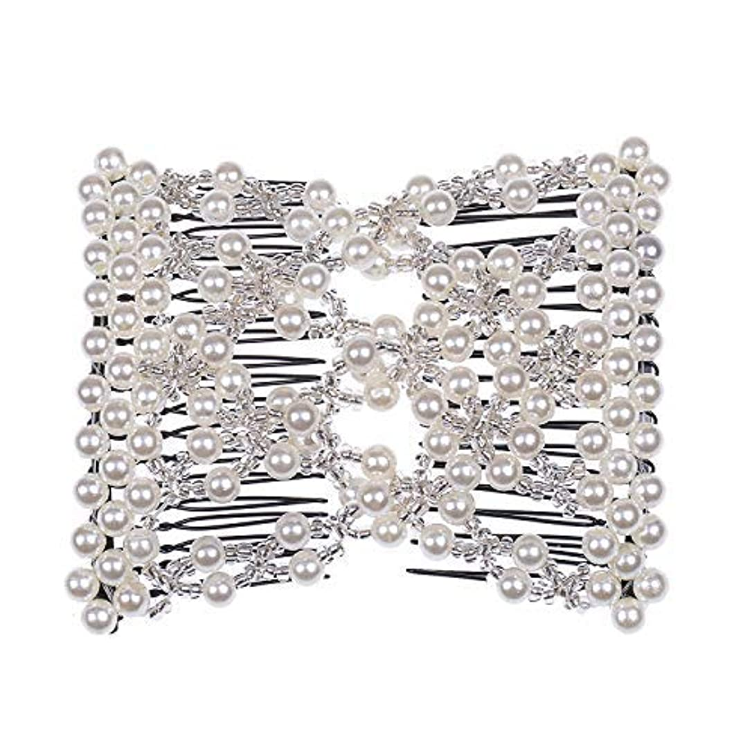 母音確立します特定のCasualfashion Delicate Women Girls EZ Stretch Pearls Combs Beaded Hair Comb Jewelry Double Clips (White) [並行輸入品]