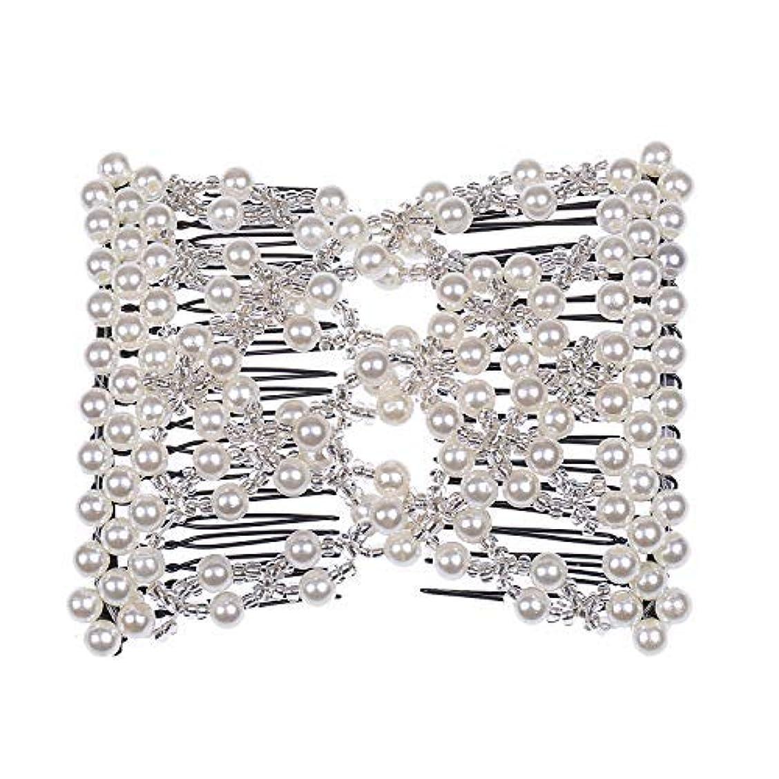 苦アメリカしなければならないCasualfashion Delicate Women Girls EZ Stretch Pearls Combs Beaded Hair Comb Jewelry Double Clips (White) [並行輸入品]