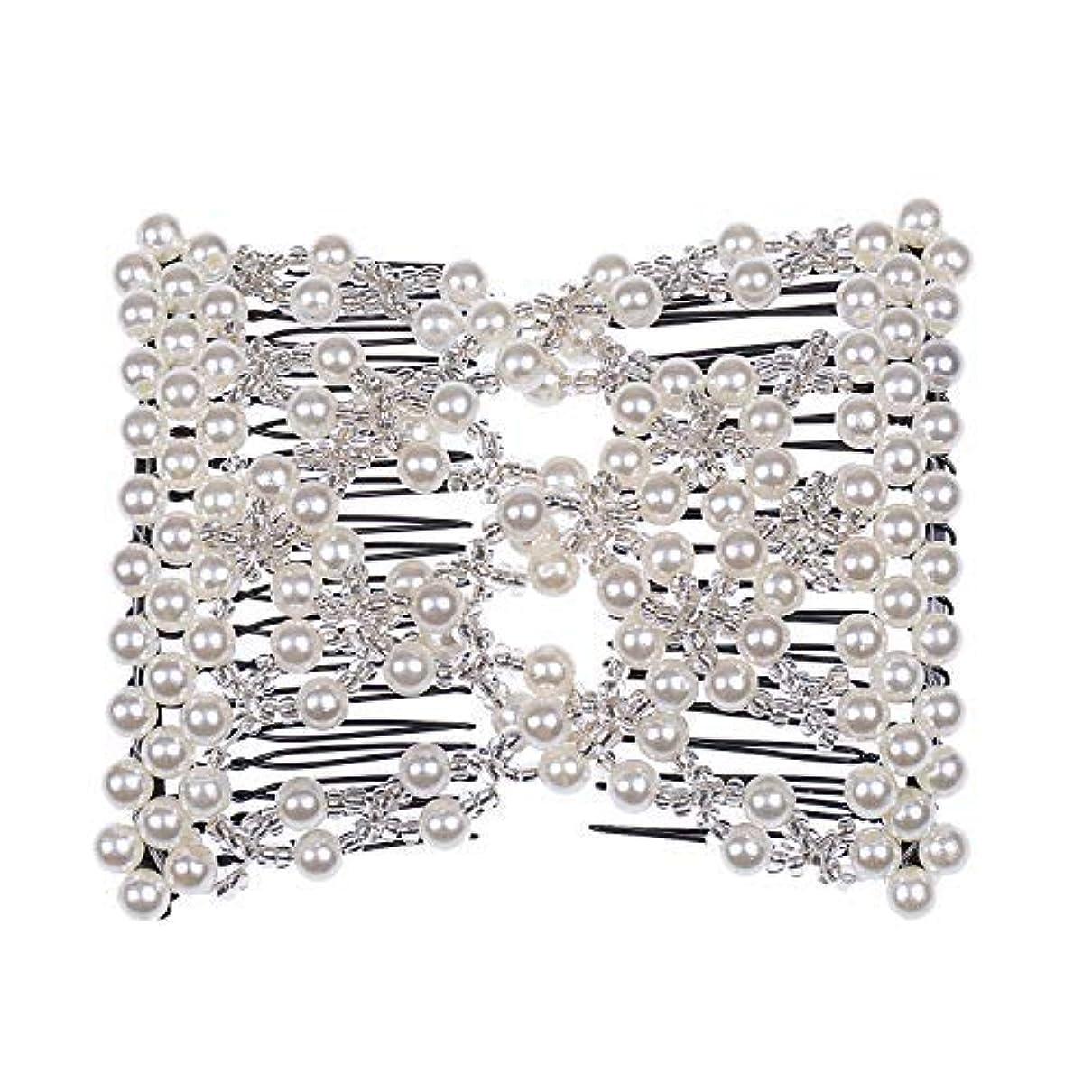 珍味最後に所有権Casualfashion Delicate Women Girls EZ Stretch Pearls Combs Beaded Hair Comb Jewelry Double Clips (White) [並行輸入品]