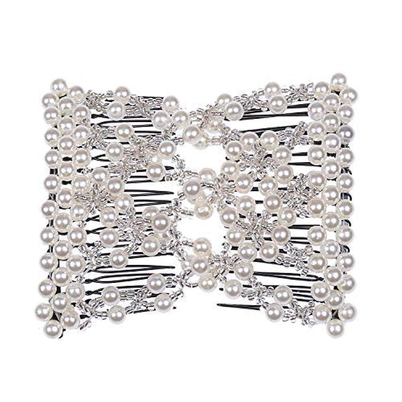 シーケンス移動するペルセウスCasualfashion Delicate Women Girls EZ Stretch Pearls Combs Beaded Hair Comb Jewelry Double Clips (White) [並行輸入品]
