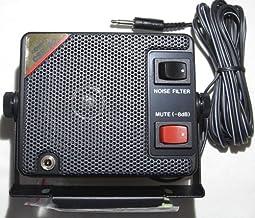 COMET コメット CSP-60 通信用小型モービルスピーカー
