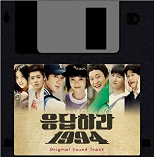 Reply 1994 OST (tvN TV Drama) (CD + DVD) (Taiwan Limited Edition)