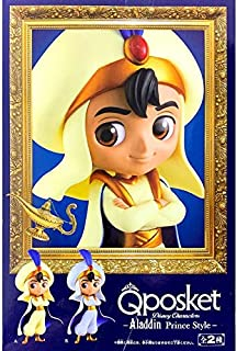 BANPRESTO Q posket Disney Characters -Aladdin Prince Style-(A: Normal Color ver) Collectible Figure