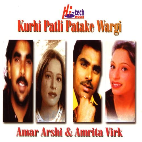 Amar Arshi & Amrita Virk
