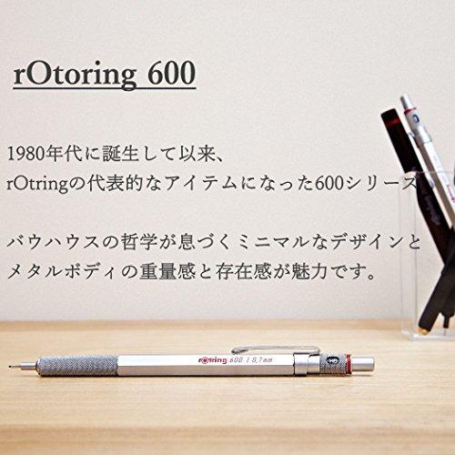 ロットリング『ロットリング6000.3mm』