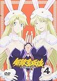 無敵看板娘 4[DVD]