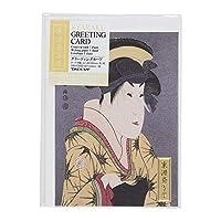 ナカバヤシ グリーティングカード・写楽ナタネ/8 42-3228