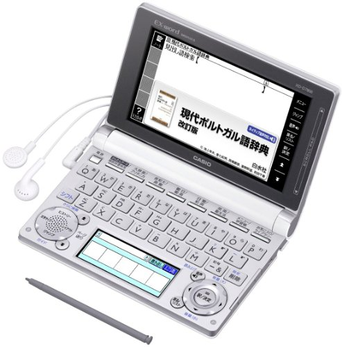 Casio EX-word Electronic Dictionary XD-D7800 | Extensive Portuguese Contents (Japan Import)