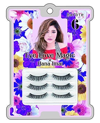 BN(ビー・エヌ) Eye love magic 今井華