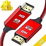 HDMIケーブル 2m ハイスピード HDMI CABLE 最新 HDMI規格 Ver2.0 HDMI-HDMI ケーブル1080p 3D 4K スーパースリム 赤