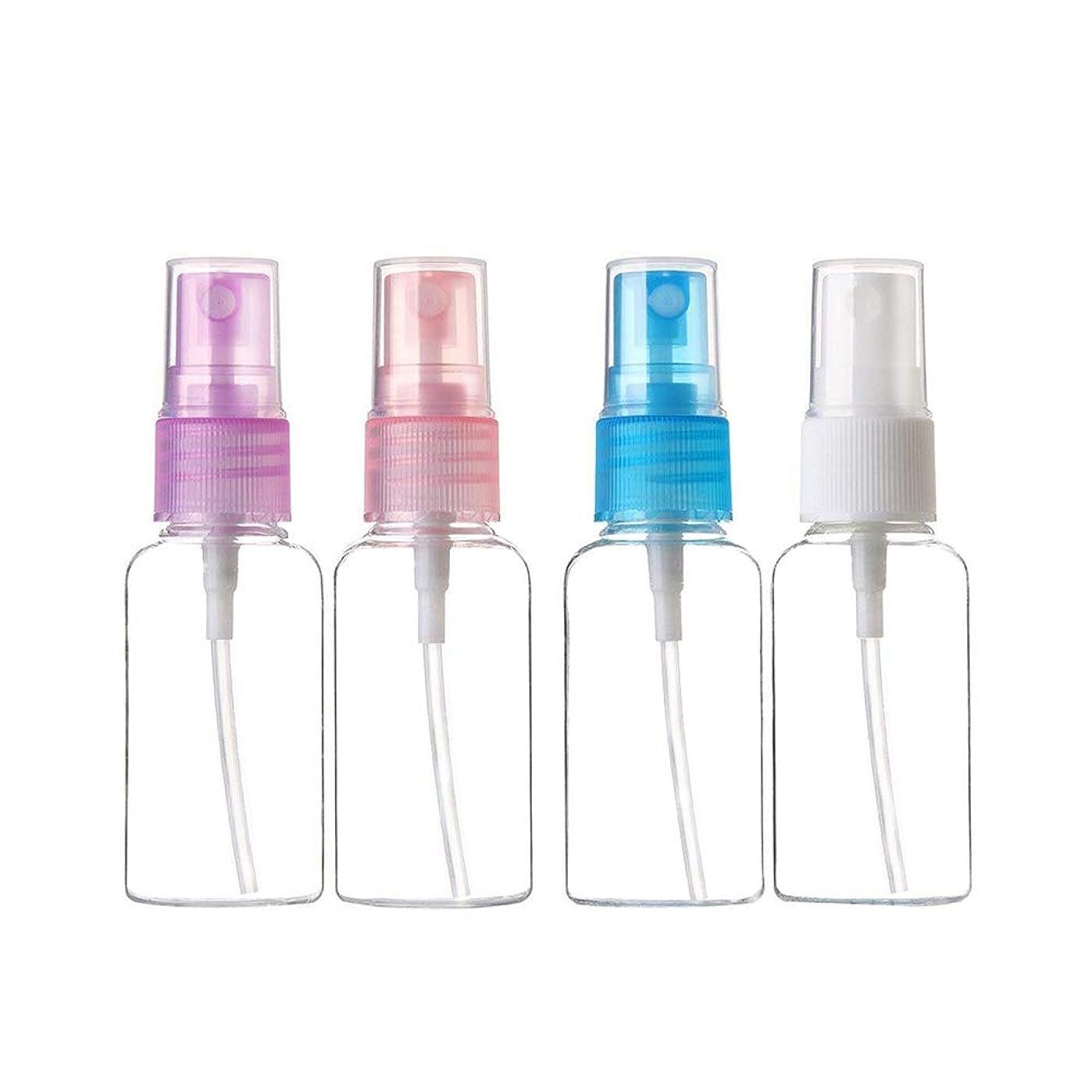 妻コーデリアスライスポータブル詰め替え可能なプラスチックミストスプレーボトル 透明なエアスプレーボトル 液体分配ボトル 化粧品スプレーボトル トランスペアレントトラベルバイアル 4PCS ???(30ml)