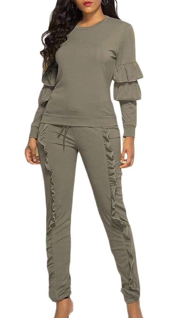 民兵で出来ている驚かす女性2ピーストラックスーツプルオーバージョガーパンツセットスーツ