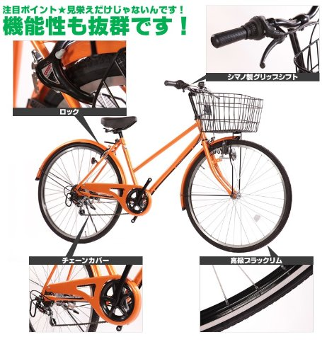 Lupinusルピナス自転車26インチLP-266TDシティサイクル外装6段ギアブラックリム装備100%完成車(シルバーブラック)