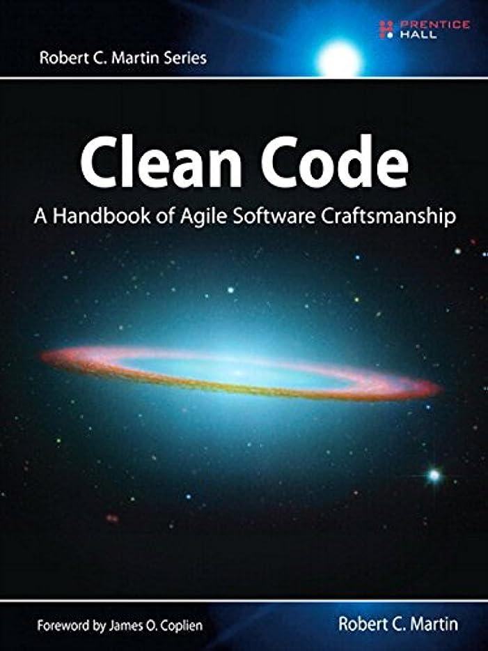 名誉複合ソーシャルClean Code: A Handbook of Agile Software Craftsmanship (Robert C. Martin Series) (English Edition)
