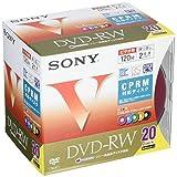 ソニー ビデオ用DVD-RW 120分 1-2倍速 20枚パック 20DMW12HXS