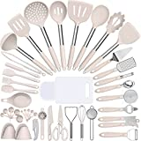 Silicone Cooking Utensil Set, Umite Chef 43 PCS Heat Resistant Kitchen Utensil Gadgets Set-Stainless Steel Handle- Kitchen Spatula Tools for Nonstick Cookware, Pots and Pans Accessories (Khaki)