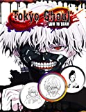 How To Draw Tokyo Ghoul: The Master Drawing Book Of Tokyo Ghoul, All characters in One Book (Ken Kaneki, Touka Kirishima, Rize Kamishiro, Uta, Enji ... Pages And blank pages for Practice.