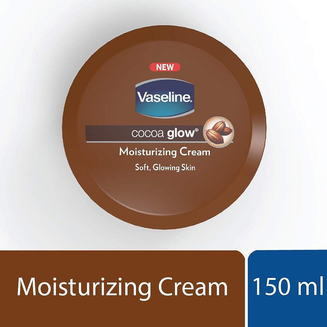 傷つきやすい狂人コントロールVaseline Cocoa Body Cream, 150ml