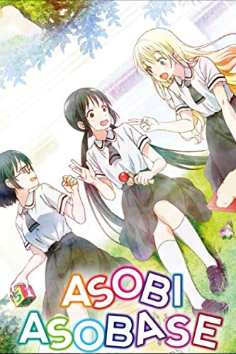 ASOBI ASOBASE: Writing Notebook Lined Blank Paper Ruled Composition, Journal Diary Gift for otakus 100 pages, 6