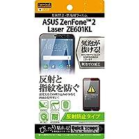レイ・アウト ASUS ZenFone 2 Laser ZE601KL フィルム 反射防止 RT-AZ2L6F/B1