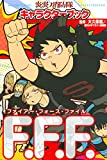 炎炎ノ消防隊 キャラクターブック F.F.F.