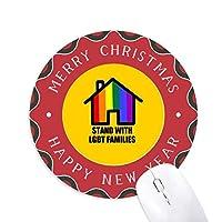LGBT家族と共に立つ 円形滑りゴムのクリスマスマウスパッド
