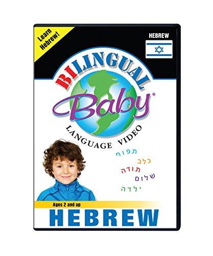 Bilingual Baby Teach Your Child DVD de Idioma Hebreo