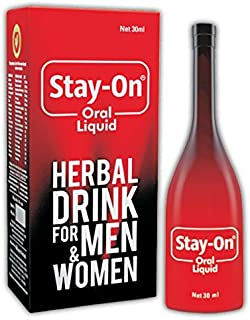 2 X Stay On EXTRA STRONG 30ml sexual aphrodisiac pheromone libido girl SEX By Organic Herbs