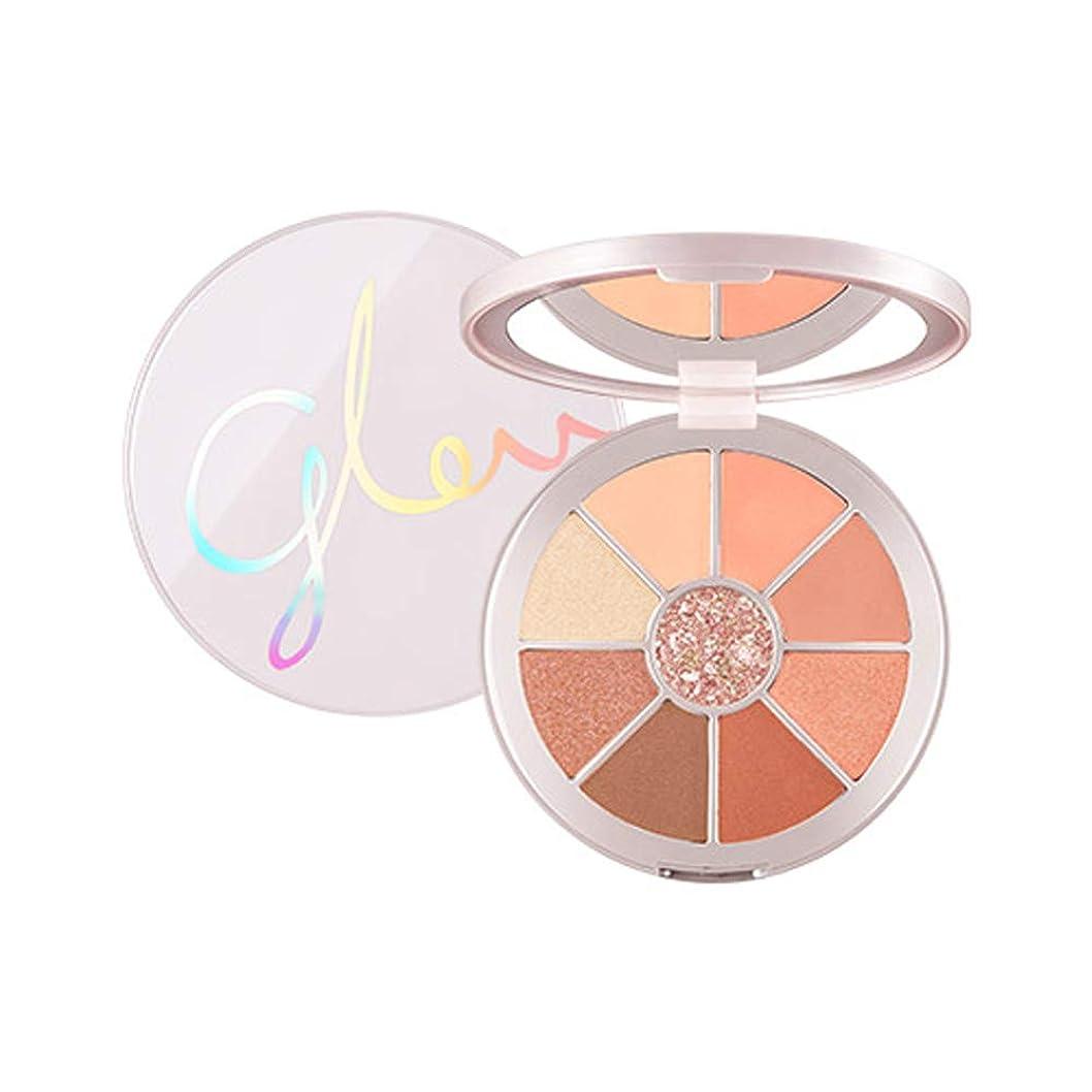 ミシャ グロー2 カラー フィルター アイシャドウ パレット Missha Glow2 Color Filter Shadows Palette #8 Coral Love Me [並行輸入品]