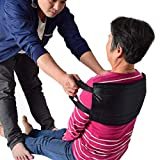 [NABESHI] 立ち上がり 介護用品 介護 看護 介助 患者 車椅子 高齢者 補助 ベッド ベルト 足を上げる サポート