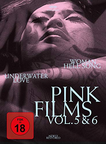Pink Films Vol. 5 & 6: Woman Hell Song & Underwater Love (Special Edition) [Blu-ray]