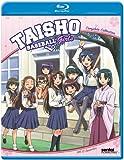 Taisho Baseball Girls [Reino Unido] [Blu-ray]