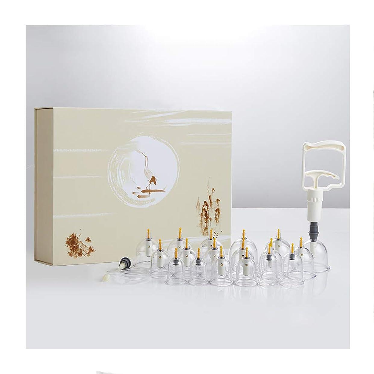 連鎖ドラムガラガラ18カップカッピングセットプラスチック、真空吸引生体磁気中国式ツボ療法、ポンプ付き家庭、ボディマッサージ痛みの緩和理学療法排泄毒素