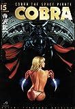 Cobra salamandar 1/2 - Taifu Comics - 03/12/2011
