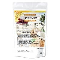 ココナッツシュガー250g(coconut sugar )ココヤシの花蜜100% [01]NICHIGA(ニチガ)