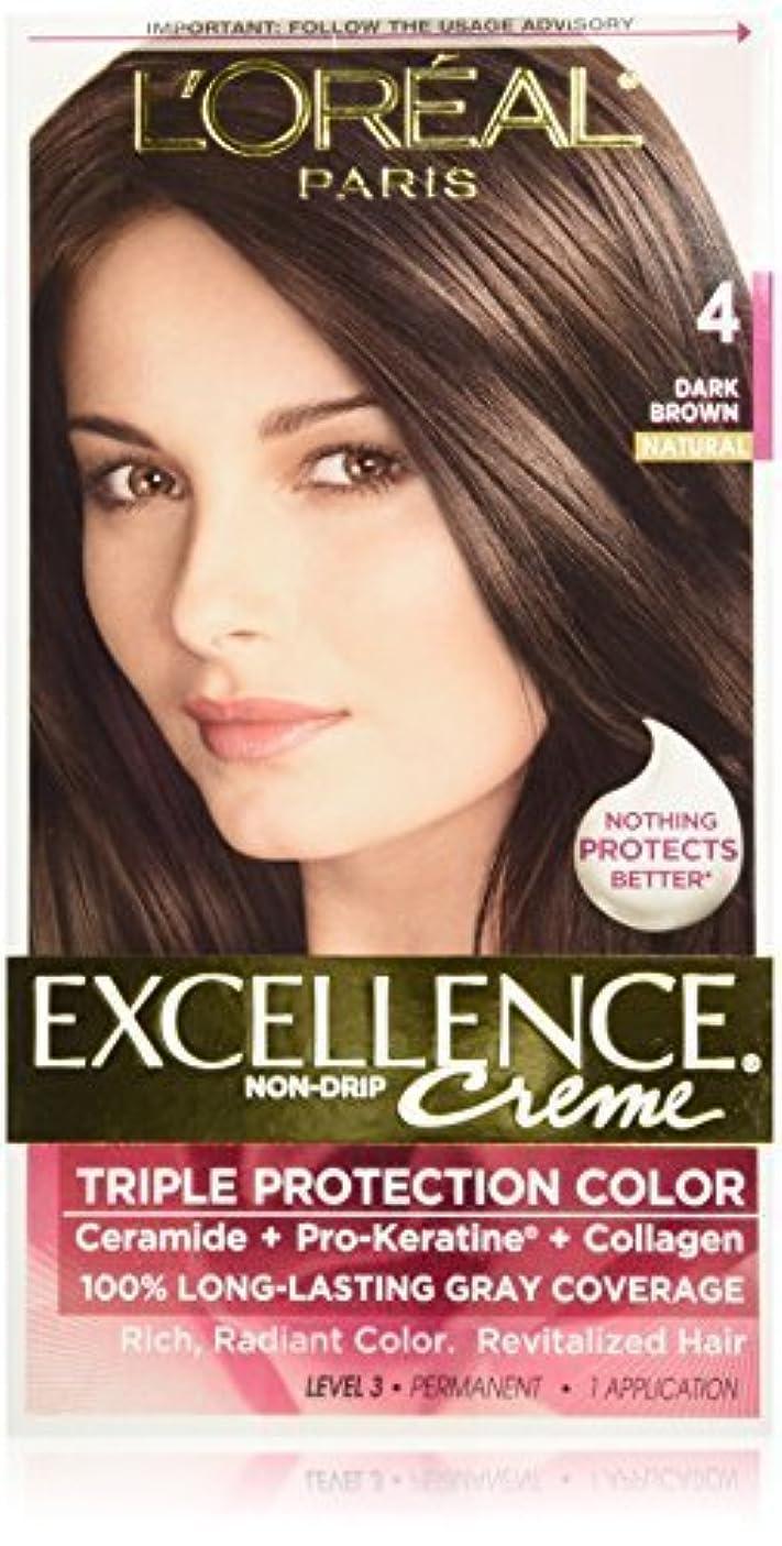 前投薬応答評論家Excellence Dark Brown by L'Oreal Paris Hair Color [並行輸入品]