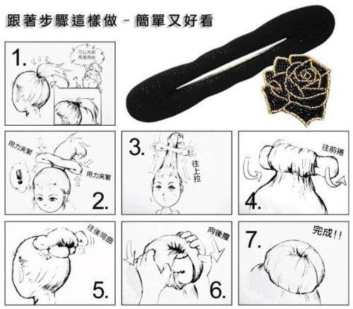 Taïwan magique Chignon de cheveux éponge Maker