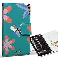 スマコレ ploom TECH プルームテック 専用 レザーケース 手帳型 タバコ ケース カバー 合皮 ケース カバー 収納 プルームケース デザイン 革 ユニーク キャラクター 花 004420
