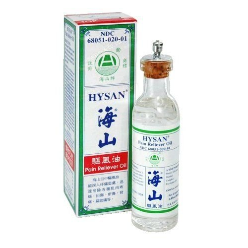 HYSAN BRAND PAIN RELIEVER OIL 40ML