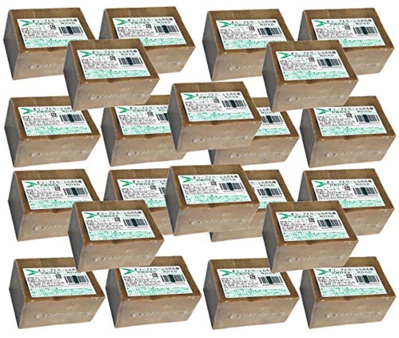 オフ囲まれたハンカチオリーブとローレルの石鹸(エキストラ)22個セット[並行輸入品]