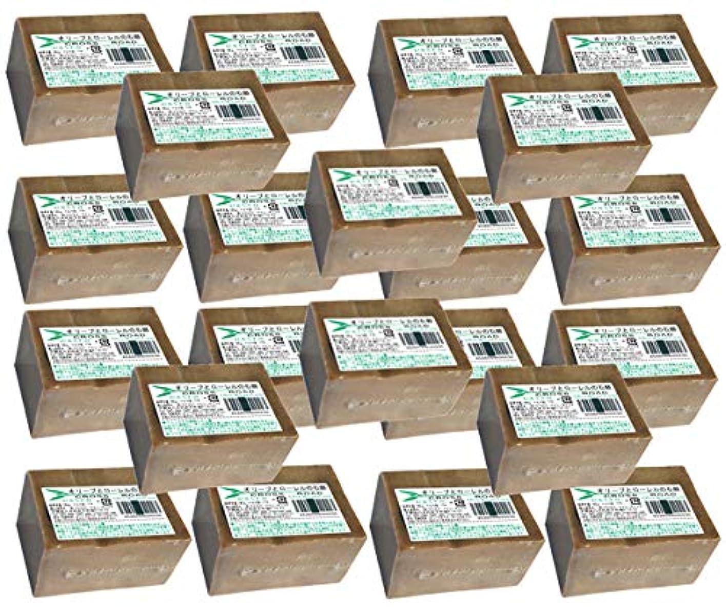 作物頭繊細オリーブとローレルの石鹸(エキストラ)22個セット[並行輸入品]
