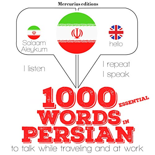 1000 essential words in Persian  By  cover art