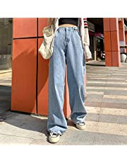 Spring And Autumn Women's Jeans High Waist, Wide-leg Jeans Blue, Street Style Retro Quality Fashion Straight-leg Pants