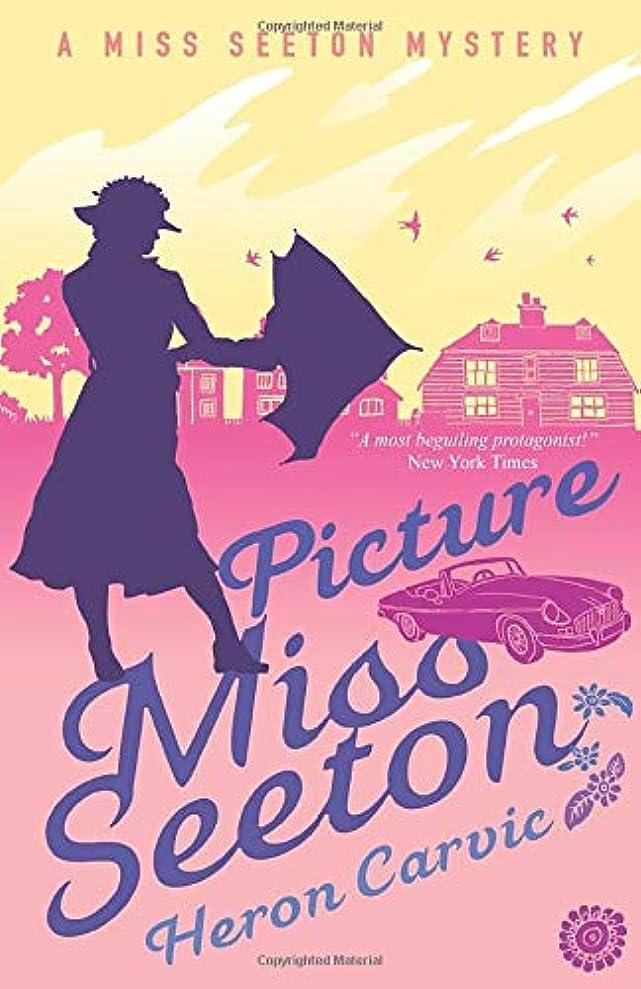 ボード道路を作るプロセス引退したPicture Miss Seeton (A Miss Seeton Mystery)