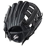 GP Baseball Glove for Softball Right Handed 13 Inch