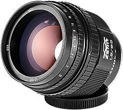 Helios 40-2 85mm F/1.5 Lens for Nikon DSLR Cameras. New Version