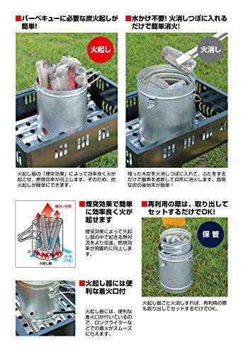 キャプテンスタッグ『火消しつぼ火起し器セット(UG-3245)』