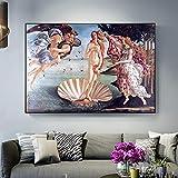 SQSHBBC Nacimiento de Venus Arte de la Pared Impresiones de la Lona Pintura clásica Famosa de la Lona Reproducciones Carteles de Arte en la Pared Imágenes Decoración para el hogar 70x100cm sin Marco