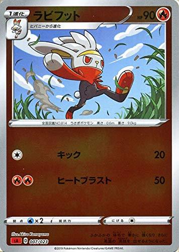 ポケモンカードゲーム剣盾 sA スターターセットV ラビフット ミラー仕様 ポケカ ソード&シールド 炎 1進化