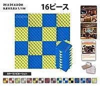 エースパンチ 新しい 16ピースセット青と黄 色の組み合わせ250 x 250 x 30 mm エッグクレート 東京防音 ポリウレタン 吸音材 アコースティックフォーム AP1052
